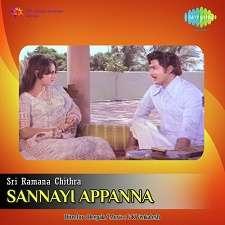 Sannayi Appanna