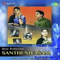 Santhi Nivasam
