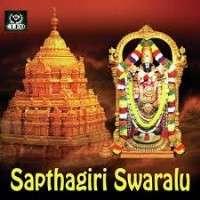 Sapthagiri Swaralu
