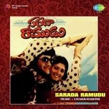 Sarada Ramudu