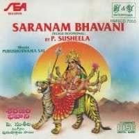 Saranam Bhavani