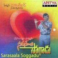 Sarasaala Soggadu