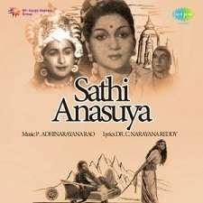 Sathi Anasuya