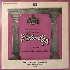 Seetha Maalakshmi