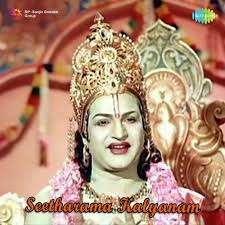 Seetharama Kalyanam