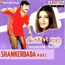 Shankar Dada M B B S