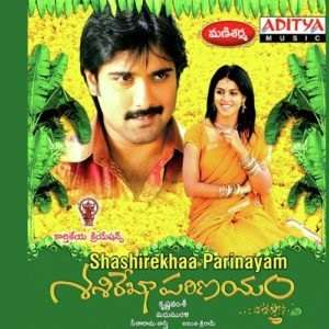 Shashirekhaa Parinayam