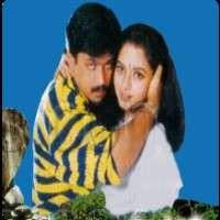 Shubha Vaartha