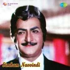 Simham Navvindi