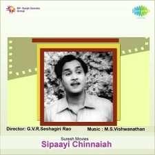 Sipayi Chinnayya