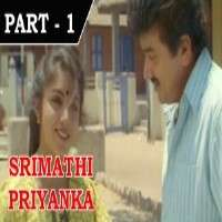 Sreemati Priyanka