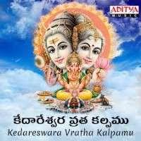 Sri Kedareswara Vrathakalpamu