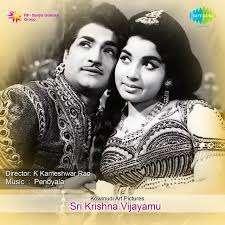 Sri-Krishna-Vijayam-1971jpeg