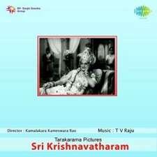 Sri Krishnavatharam