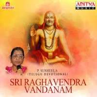 Sri Raghavendra Vandanam