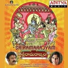 Sri Ramarajyam