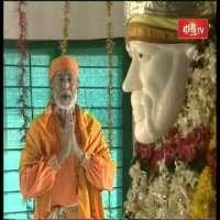 Sri Sadguru Sai Baba