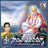 Sri Sai Yevaramma Murali
