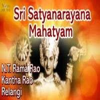 Sri Satyanarayana Mahatyam