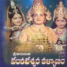 Sri Tirupathi Venkateswara