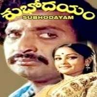 Subhodhayam