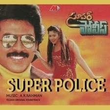 Super Police