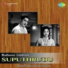 Suputhrudu