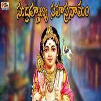Swadeshi