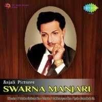 Swarna Manjari