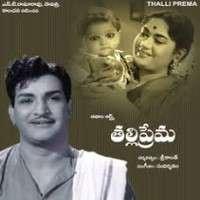 Thalli Prema