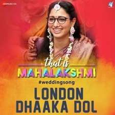 That Is Mahalakshmi