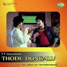 Thodu Dongalu