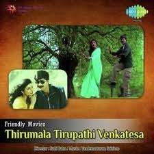 Tirumala Tirupathi Venkatesa