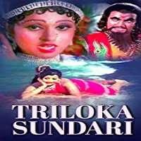 Triloka Sundari