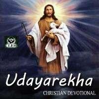 Udhayarekha