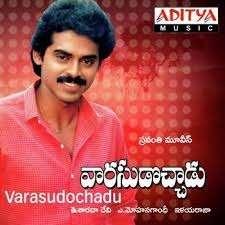 Varasudochadu
