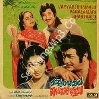 Vayyari Bhamalu Vagala Maari Bharthalu