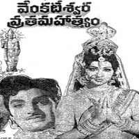 Venkateswara Vratha Mahathyam