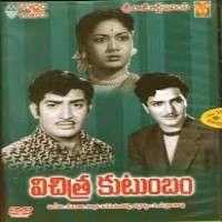Vichithra Kutumbam