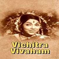 Vichitra Vivaham