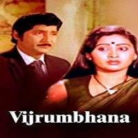 Vijrumbhana