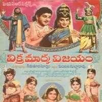 Vikramarka Vijayam