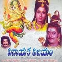 Vinayaka Vijayam
