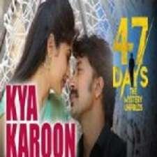 47 Days