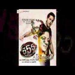 555 (Aidhu Aidhu Aidhu)