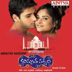 Amrutha Varsham