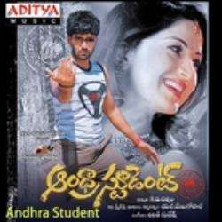 Andhra Student