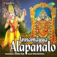 Annamayya Alapanalo