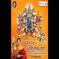Annmayya Harikeerthanam