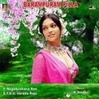Barampuram Pilla